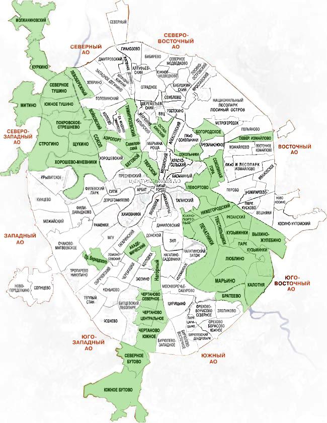 Карта районов Москвы с